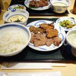 牛たん ねぎし 横浜ジョイナス店