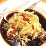 冷やし黒酢麺。黒酢好きだからめっちゃ美味しかった!見た目通り、中々の黒酢感でした!