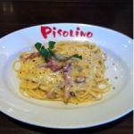 イタリア厨房 ピソリーノ 静岡宮竹店
