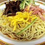 旨訶らーめん冷麺432円麺大盛りサービスで🎵安い!美味い❗️