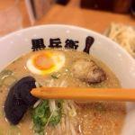 九州ラーメン 黒兵衛 江坂店
