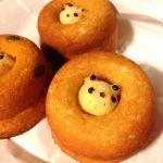 マンスリースィーツ(Monthly Sweets) 八王子