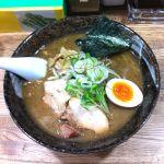 遠軽とらや食堂にて、こがし味噌を食す。ほんのり香ばしい甘みのあるスープは、想像してたよりあっさりで食べやすい。