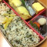 西京焼・明太子と野沢菜のごはん