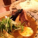 東京スープカレー Cahaya
