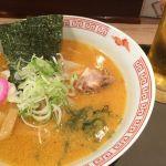 王華。札幌グルメの旅始まりました。まずは豚骨味噌ハーフ。★☆
