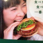 フレッシュネスバーガー 新宿御苑店