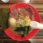 Ramen Dining JINGU