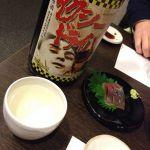 日本酒BAR 希紡庵