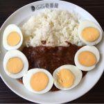 カレーハウスCoCo壱番屋 春日部備後東店