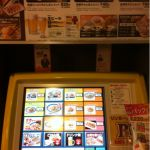 リンガーハット 福岡天神店