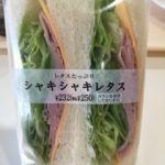 ポッポ ららぽーと横浜店   シャキシャキレタス    野菜を気持ちだけ!