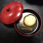 泉仙 大慈院店   百合根饅頭   ほっこりした味です