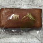 アンリ・シャルパンティエ 玉川高島屋店   いちごフィナンシェ   ネットリと甘〜いケーキです