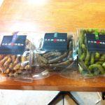 久々の東京出張、お土産は銀の鈴にある日本橋 錦豊琳でかりんとうを買って帰ります(-_^)右から抹茶、ゴボウ、黒胡椒!