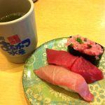 回転寿司まるかつ水産 柏木店