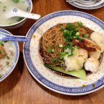香港麺 新記 四谷店