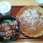 SUSHI 権八 渋谷