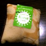 Wrapped crepe Korot