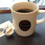 タリーズコーヒー 海岸竹芝通り店