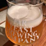 Far Yeast Tokyo ~Craft Beer & Bao