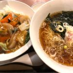 ラーメン亭よ志乃 たまに食べログも何も調べずに直感で入りたくなる中華屋がある。味と旨味 薄めのラーメンと味濃いめ旨味調味料 多めの中華丼とのバランスが良い。