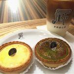PABLO 姫路店