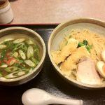 麺屋 かんじん堂