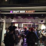 クラフトビアマーケット コレド室町店