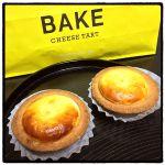 BAKE CHEESE TART ららぽーと海老名店