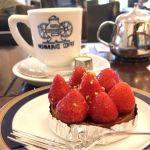 にしむら珈琲店: タルト・オ・フレーズとコーヒー