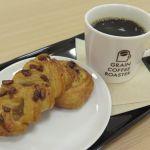 GRAIN COFFEE ROASTER