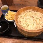 丸亀製麺 霞が関コモンゲート店。釜揚げ大。今日は丸亀製麺の日で半額の190円