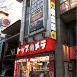 トップカメラ名古屋本店