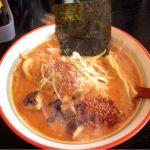 極麺炙紅黒