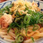釜揚げ讃岐うどん 丸亀製麺 十日市店