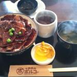 十勝豚丼ポルコ