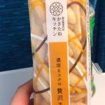かきたねキッチン 阪神梅田本店
