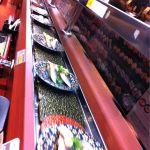 おどり寿司 飯塚店