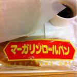 キムラヤのパン 岡山シティホテル桑田町店・キムラヤベーカリーカフェ