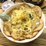 味の大王 総本店