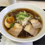 刀削麺 湘苑 アリオ橋本店