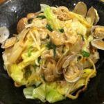 67餃子 恵比寿店
