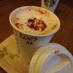 スターバックス コーヒー アトレ川崎店