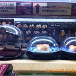 くら寿司 西陣店
