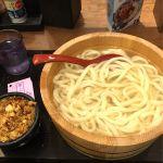 丸亀製麺 霞が関コモンゲート店。釜揚げうどん大、今日は丸亀の日で半額❗️