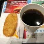 マクドナルド JR新宿南口店