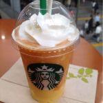 スターバックス・コーヒー JR東海 品川駅店
