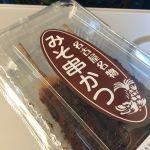 JR東海東海パッセンジャー名古屋プラザ下り09店