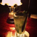 Bar rest fine